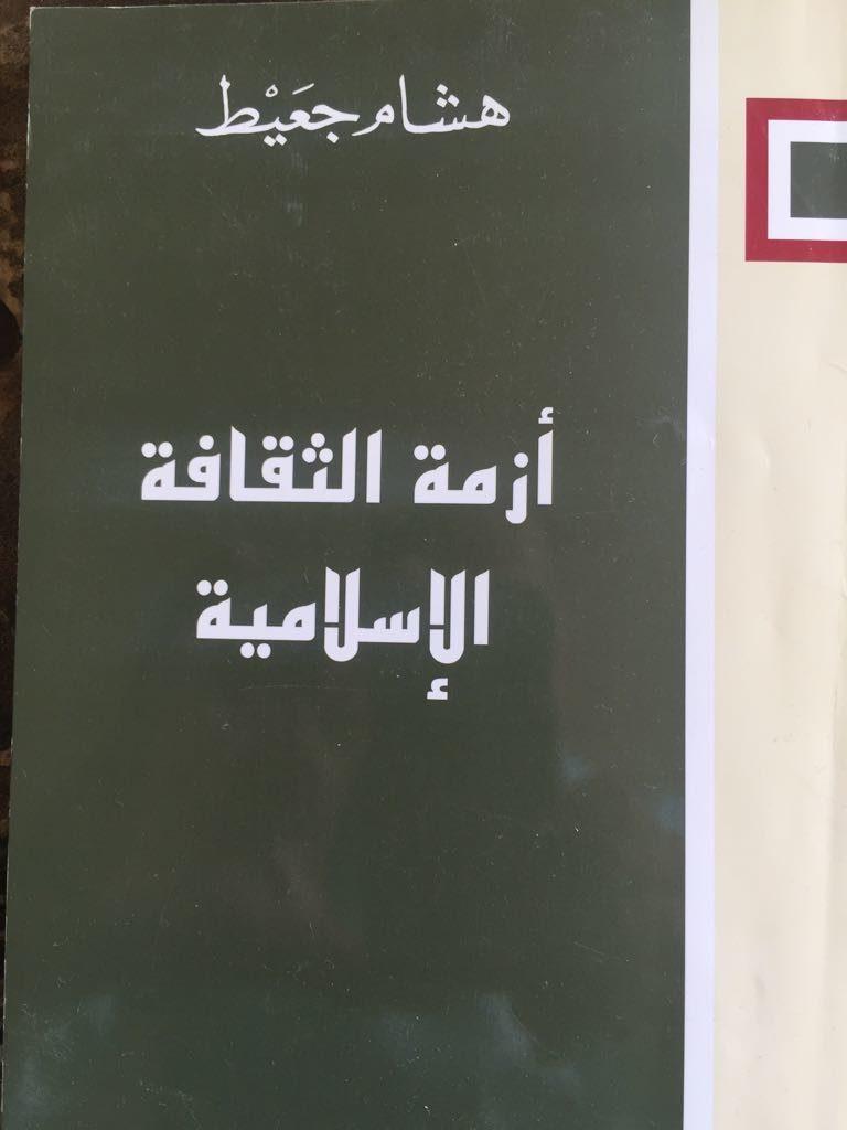 1.Hisham_Ja3'bee6
